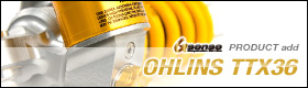 OHLINS TTX36 リアショック