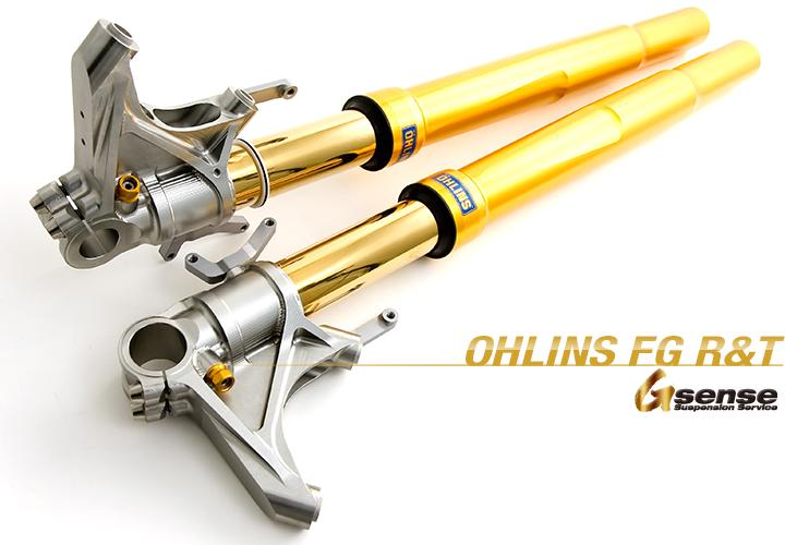OHLINS FG R&T フロントフォーク